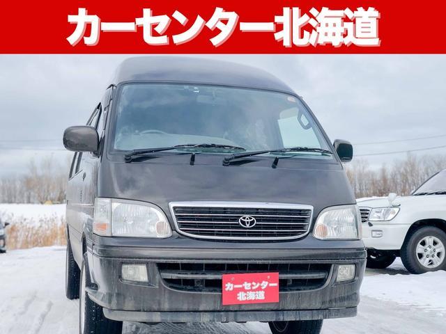 トヨタ 4WD 1年保証 ディーゼル エンスタ ETC 寒冷地仕様