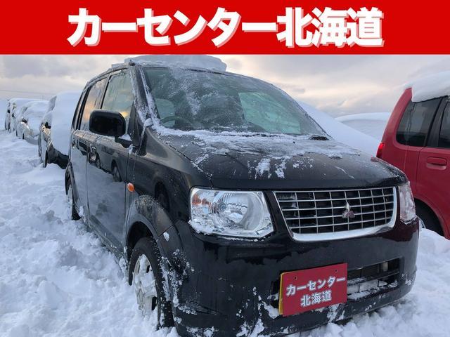三菱 M 4WD 1年保証 夏冬タイヤ 禁煙車 寒冷地仕様