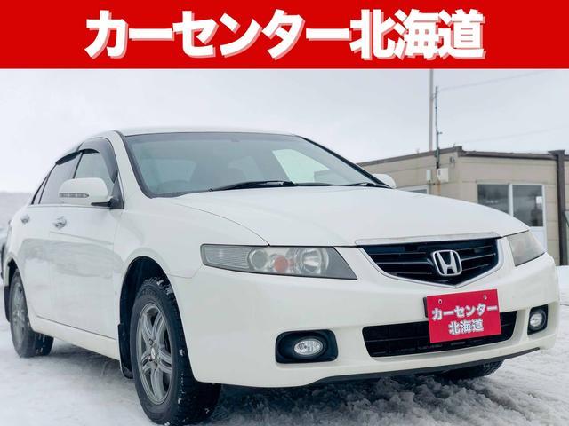 ホンダ アコード 20EL 4WD 1年保証 ETC 禁煙車 寒冷地仕様