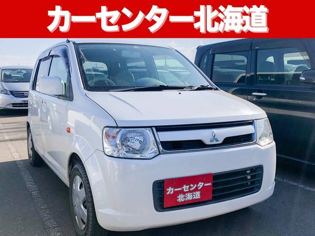 三菱 M 4WD 1年保証 禁煙車 寒冷地仕様