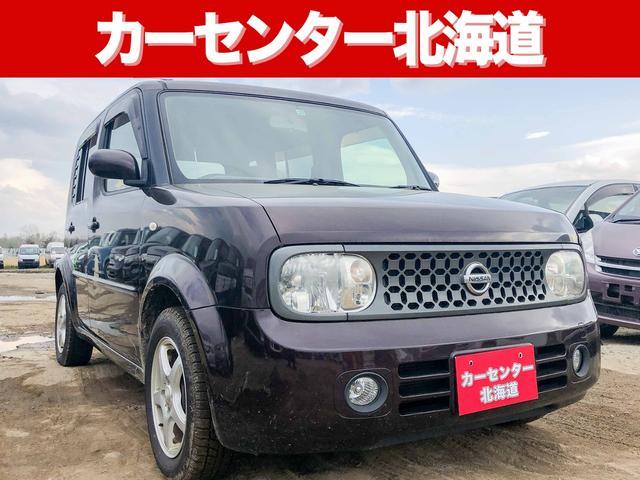 日産 14S FOUR 4WD 1年保証 スマキー ETC 寒冷地