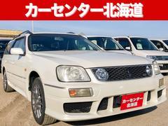 ステージア25t RS FOUR V 4WD 1年保証 ETC 禁煙車