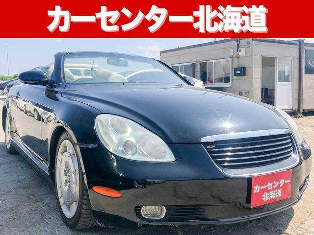 トヨタ ソアラ 430SCV 1年保証 電動オープン 革シート クルコン
