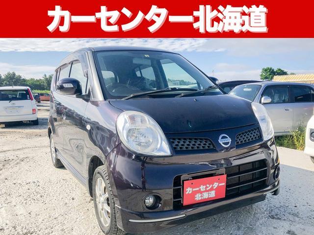 日産 モコ S FOUR 1年保証 4WD シートヒーター 寒冷地仕様