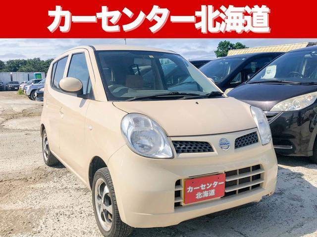 日産 S FOUR 1年保証 4WD シートヒーター 禁煙 寒冷地
