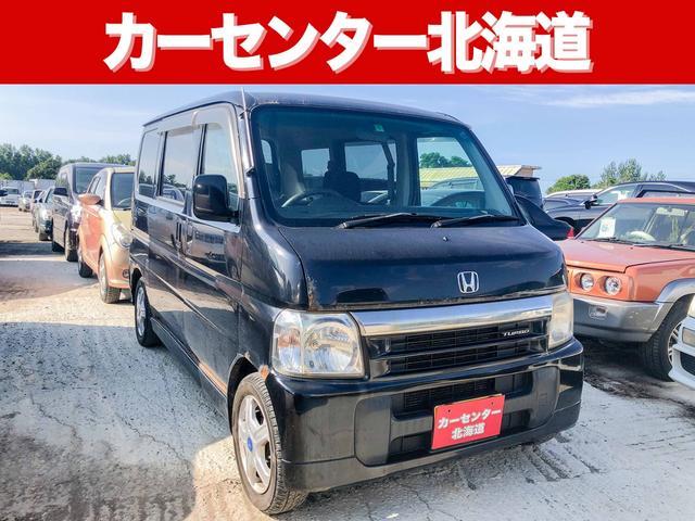 ホンダ ターボ 1年保証 4WD 寒冷地仕様