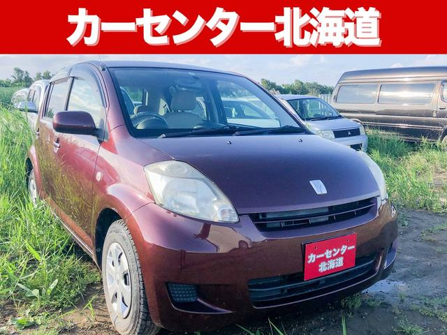 トヨタ パッソ X 1年保証 4WD 寒冷地仕様