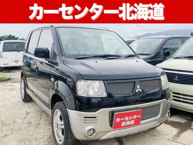 三菱 スペシャルカラーエディションV 1年保証 4WD 禁煙車 寒冷地仕様