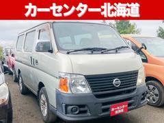 キャラバン 1年保証 4WD ディーゼル ナビ 寒冷地仕様