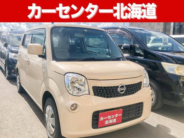 日産 S FOUR 1年保証 4WD エンスタ ナビTV 禁煙車 寒冷地仕様