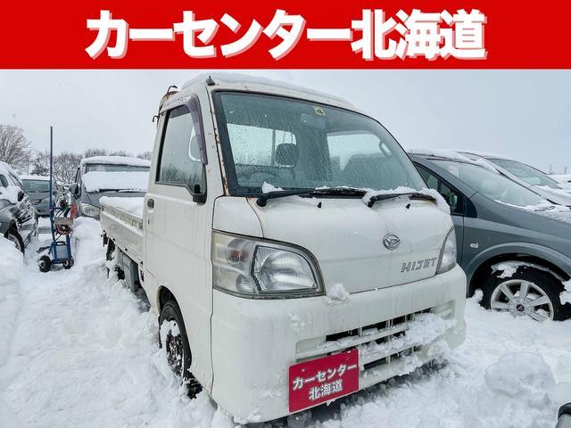 ダイハツ スペシャル 4WD 1年保証 寒冷地仕様 MT