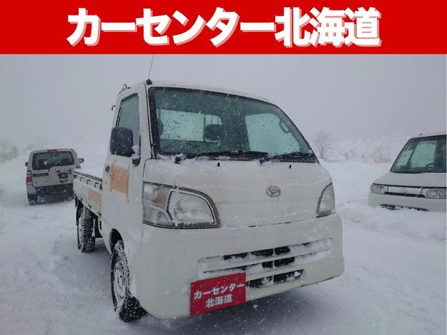 ダイハツ  4WD 1年保証 寒冷地仕様 禁煙車