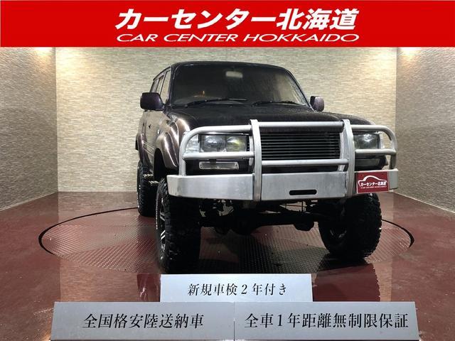 トヨタ VXリミテッド 4WD 1年保証 サンルーフ 寒冷地仕様