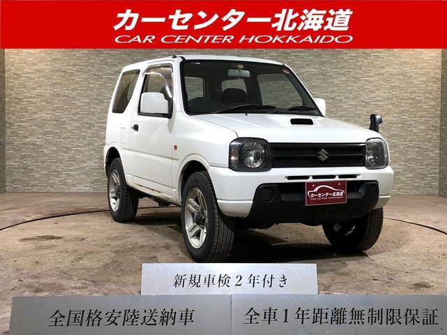 スズキ XG 4WD 1年保証 キーレス 寒冷地仕様 禁煙車