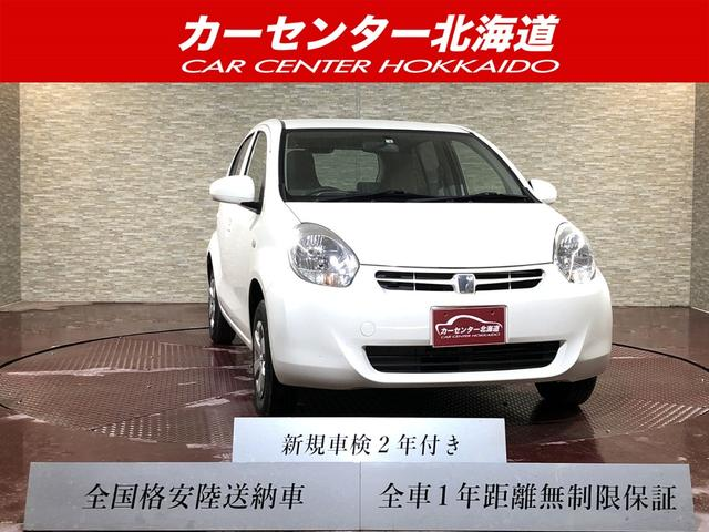 トヨタ パッソ X 1年保証 寒冷地仕様 禁煙車