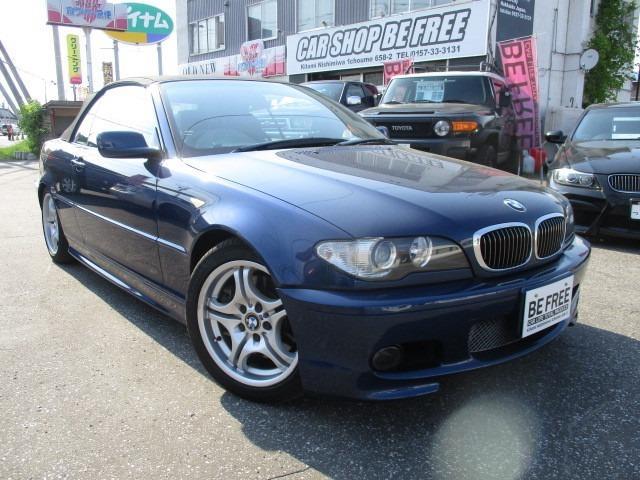 BMW カブリオレ 330Ci Mスポーツパッケージ