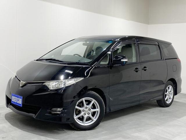 トヨタ アエラス サイドリフトアップシート装着車 4WD 両側電動ドア 福祉車輌 フルセグ 3列シート オットマン MTモード イモビ