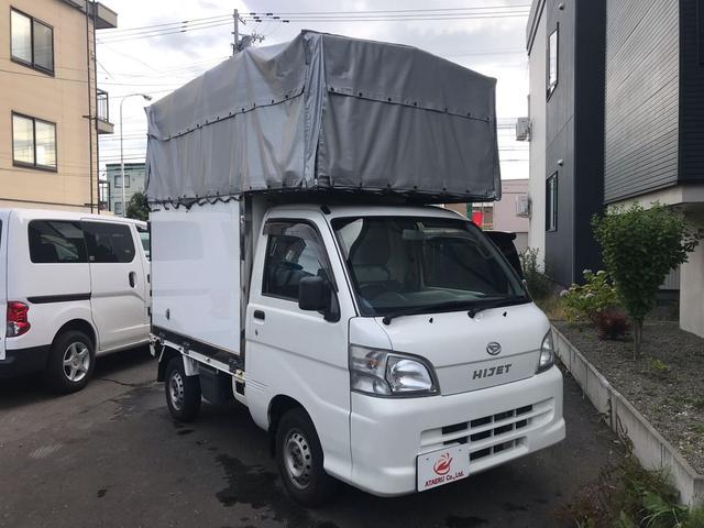 ダイハツ 4WD 軽トラック 幌