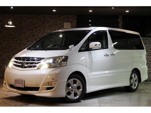 トヨタ MS リミテッドデュアルAVNスペシャル 4WDxサンルーフ