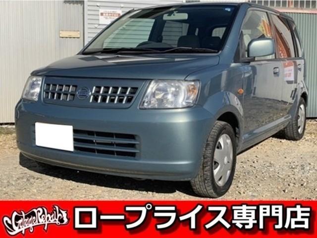 日産 検31/5 S キーレス CD シートヒーター