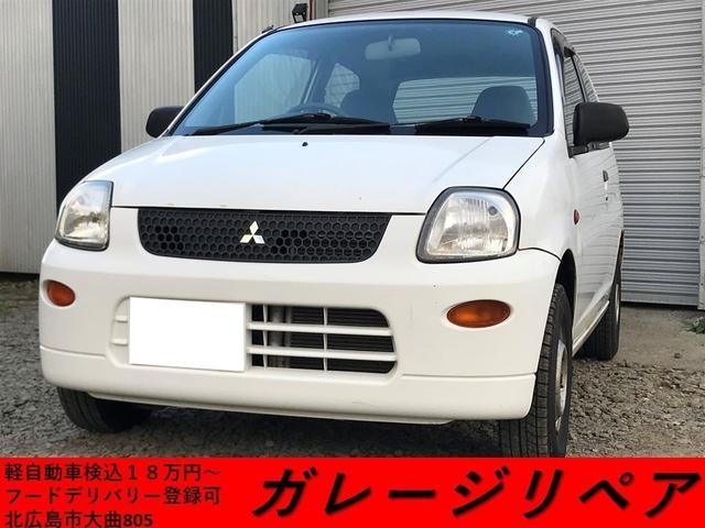 三菱 ライラ 黒ナンバー可 事業登録可 4WD 寒冷地仕様 シートヒーター エアコン パワーステアリング 軽自動車