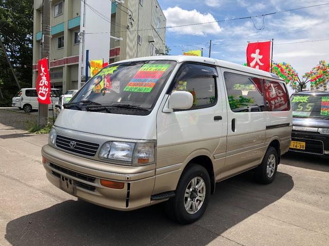 トヨタ スーパーカスタムリミテッド 4WD ETC サンルーフ