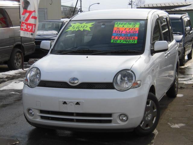 トヨタ Xリミテッド DVD再生・ETC付き・4WD・3列シート