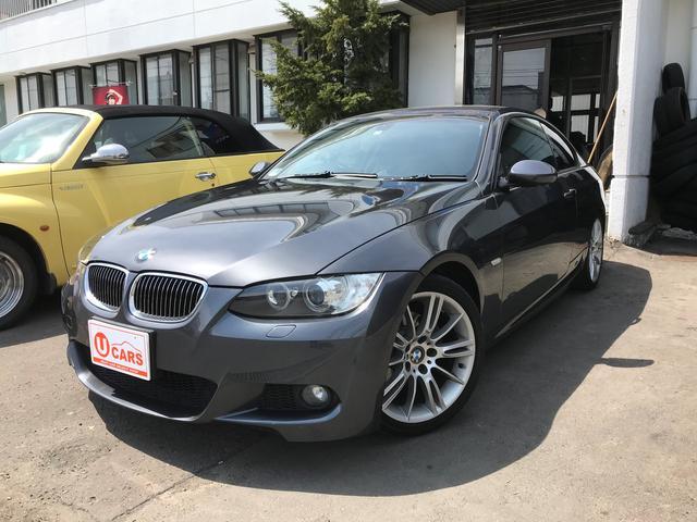 BMW 320i Mスポーツパッケージ サイバーナビTV Cアクセス