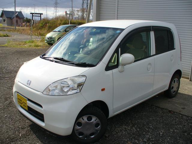 ホンダ ファインスペシャル 4WD キーレス