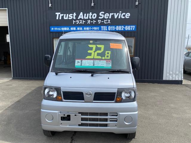 日産 NV100クリッパーバン 4WD・AT・エアコン・パワーステアリング・車検整備付