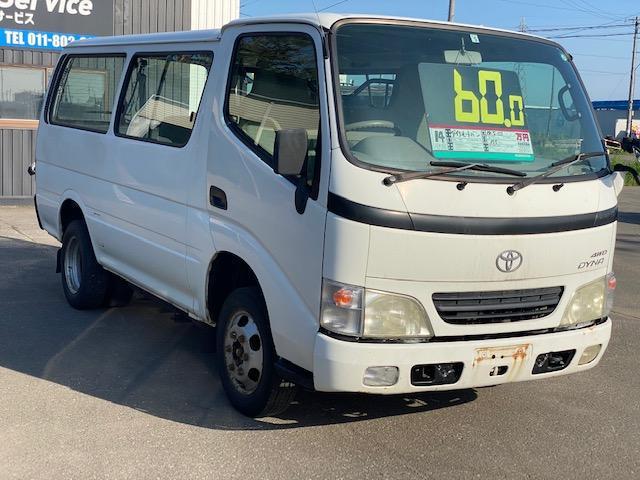 トヨタ  リアヒーター パワステ エアコン MT 4WD リアダブルタイヤ パワーウィンドウ 積載1500kg