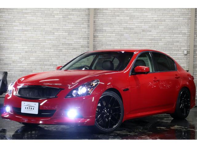 日産 250GTFOURx新品限定カラー19AWxエンドレス車高調