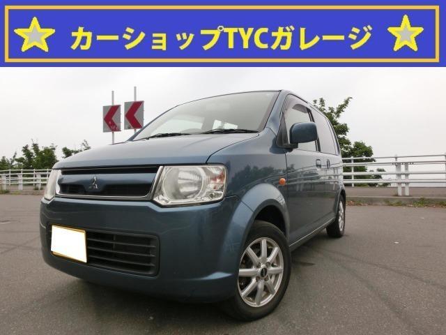 三菱 MS 片側スライドドア 4WD AT