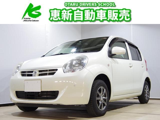 トヨタ パッソ X Lパッケージ 3ヶ月3000km保証