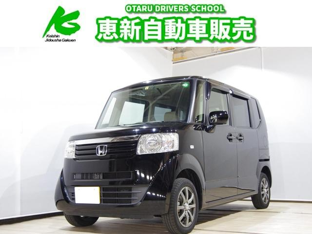 ホンダ G 3ヶ月3000km保証 スローパー バックモニター ETC 4WD