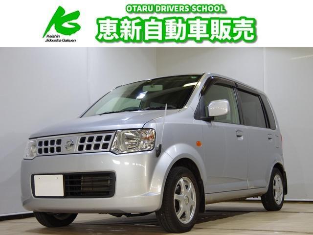 日産 オッティ S FOUR 5速MT 4WD