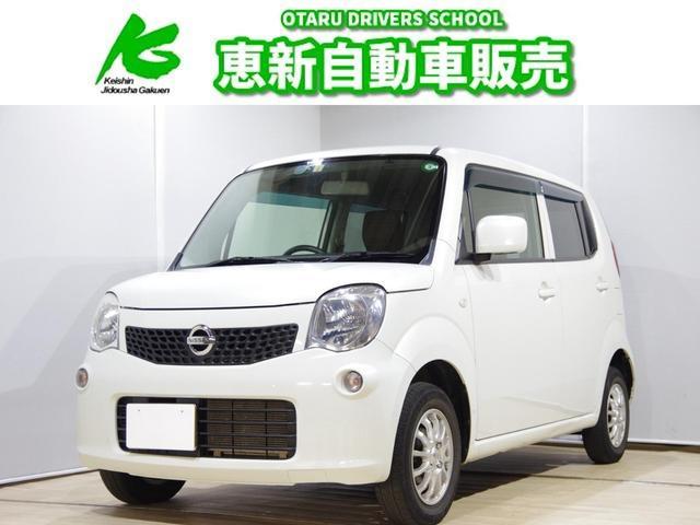 日産 モコ S FOUR 3ヶ月3000km保証 キーレス シートヒーター