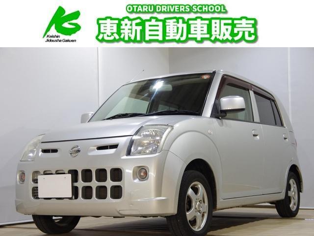 日産 S FOUR エアバッグ ABS エアコン クーラー パワステ CD パワーウィンドウ キーレス 4WD 5速マニュアル 右ハンドル