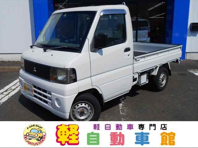三菱 Vタイプ マニュアル車