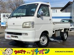 ハイゼットトラック4WD スペシャル エアコン 夏冬タイヤ付 マニュアル5速