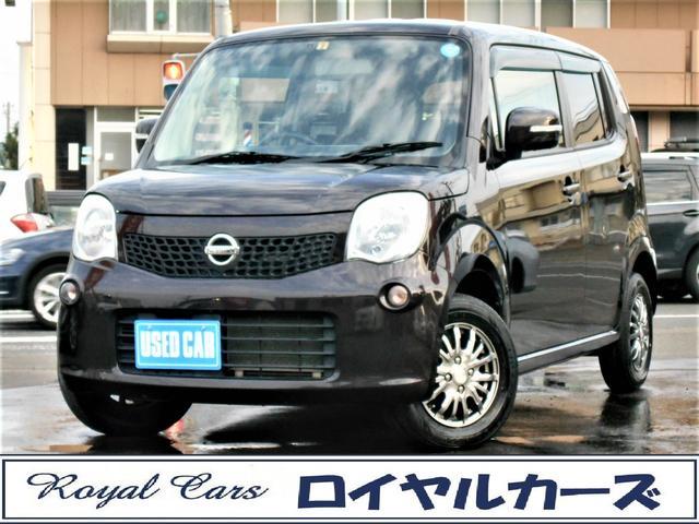 日産 X FOUR・バックモニター・冬タイヤ付・本州仕入