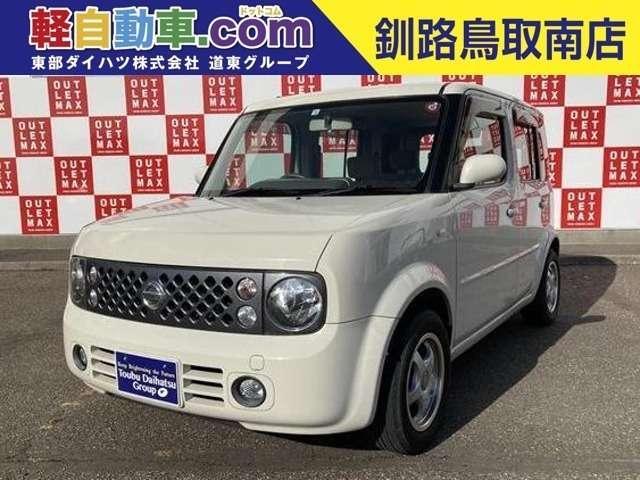 日産 キューブ 14S FOUR 4WD CDプレーヤー キーレス ベンチシート