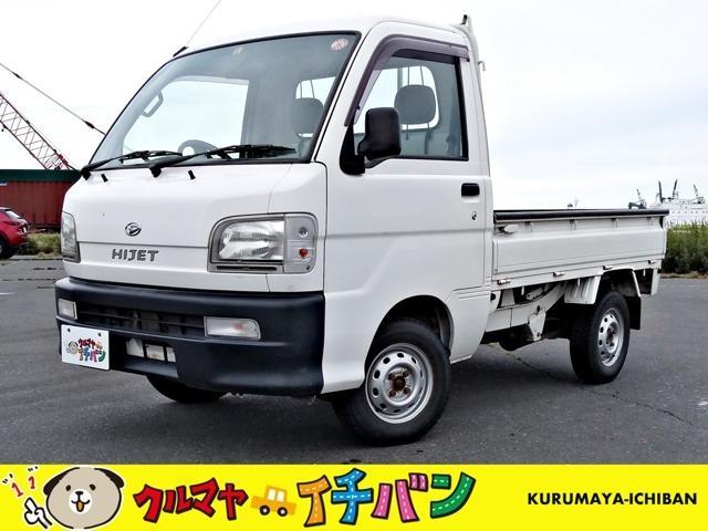 ダイハツ スペシャルトラック660スペシャル 3方開 4WD