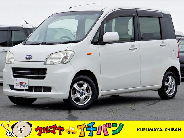 4WD L 夏冬タイヤ付 サビ無 ABS 寒冷地仕様