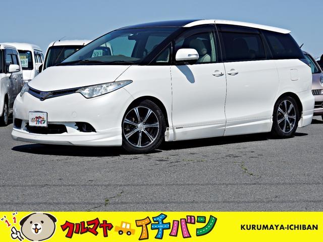 トヨタ G 夏冬タイヤ付 サビ無 フリップD 後カメラ