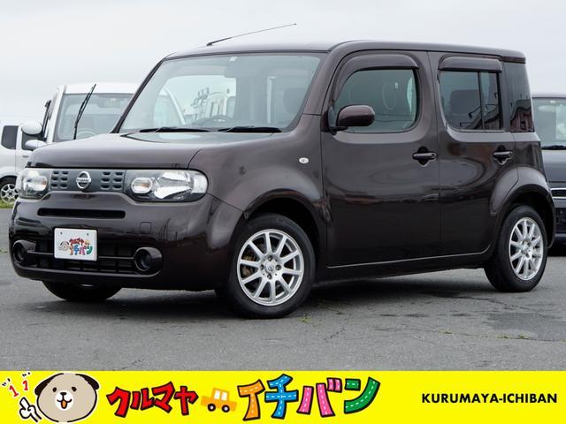 4WD 15X FOUR インディゴ+プラズマ 夏冬タイヤ付(1枚目)
