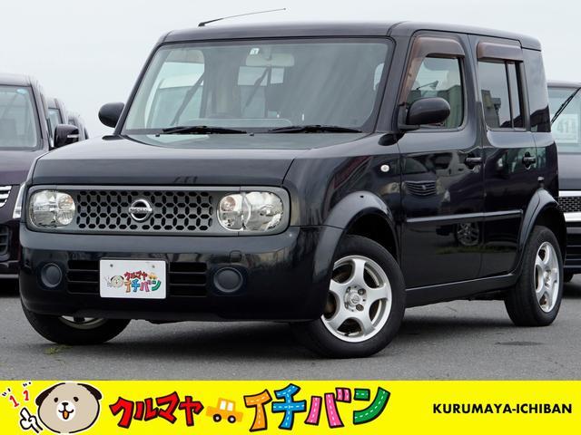 日産 4WD14S FOUR夏冬タイヤ付 サビ無 禁煙車リモスタ