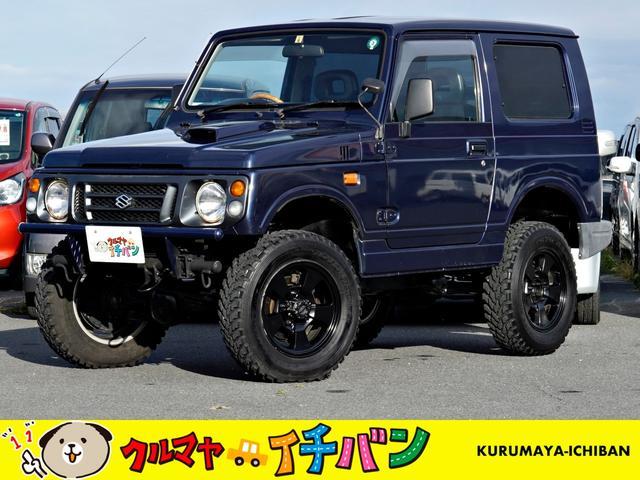 スズキ 4WD ワイルドウインド 夏冬タイヤ付 アルミ AC 4WD パワステ
