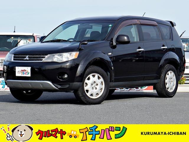 三菱 G ナビ Bカメラ 4WD