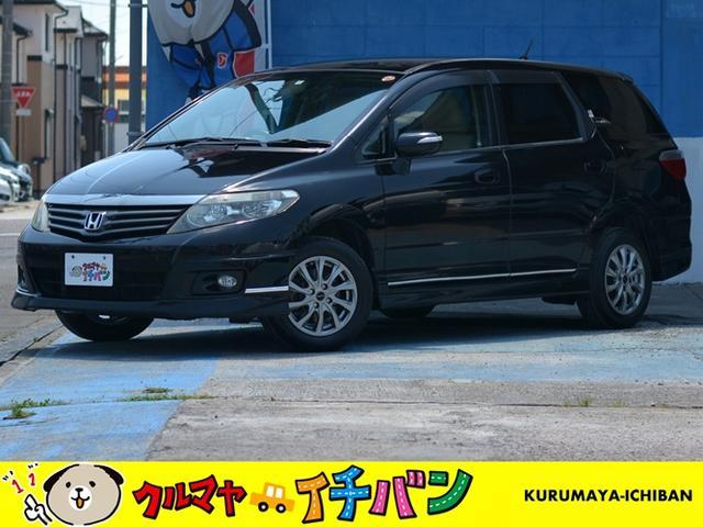 ホンダ ST ナビTV DVD 禁煙車 4WD AW ワンセグ Bカメラ キーフリー